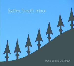 REV Eric CD artwork_back cover