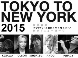 t2ny-clarinet-hichiriki-sho-koto-piano-NAMES-banner