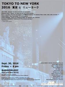 TokyoToNewYork-2016-Bargemusic-2016-09-30-flyer-06